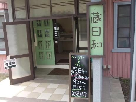 20120511_kurabiyori1
