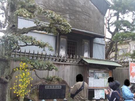 20120517_jinyaato