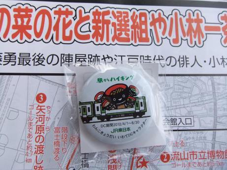 20120517_kan_batch