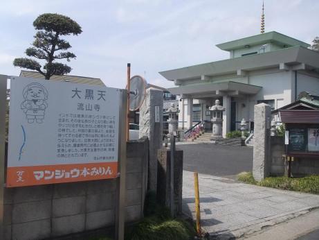 20120517_nagareyamaji