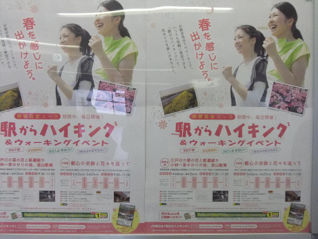 20120517_poster