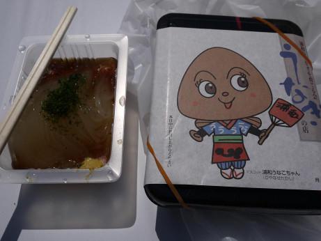 20120520_tokoroten
