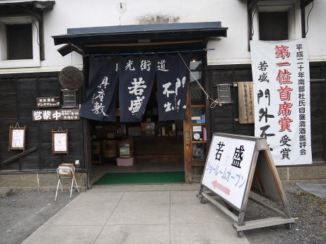 20120525_enter