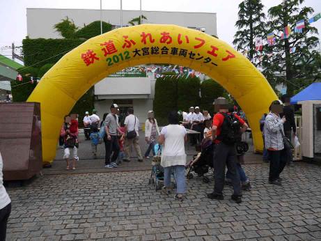 20120526_gate
