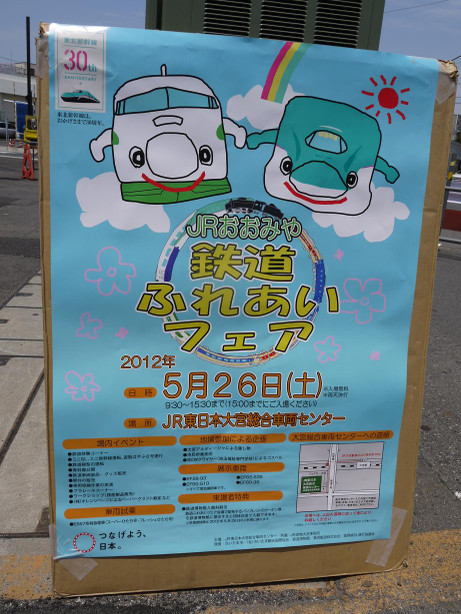 20120526_poster