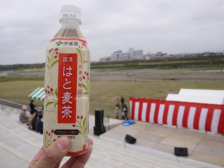 20120531_drink