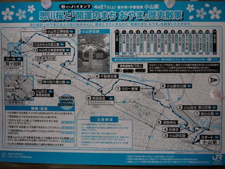 20120531_map