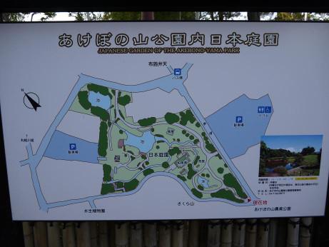20120602_map