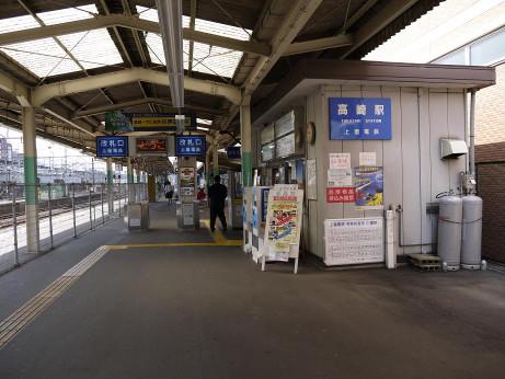 20120603_takasaki_st