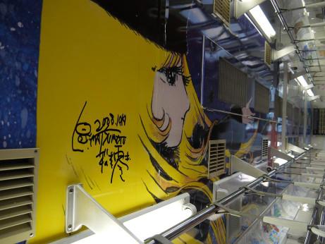 20120603_train3
