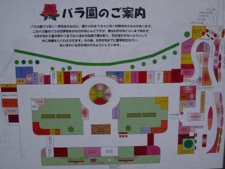 20120606_map