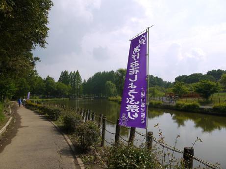 20120608_maruyama_park2