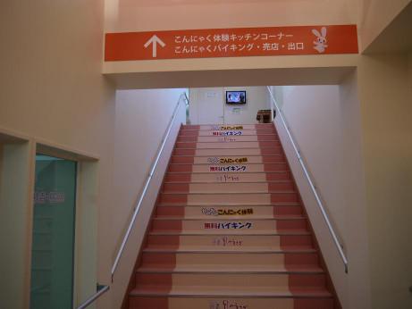 20120612_kaidan