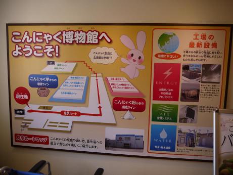 20120612_map
