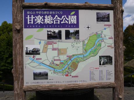 20120616_map