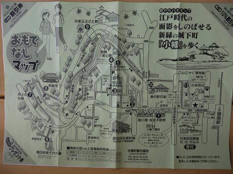 20120619_map
