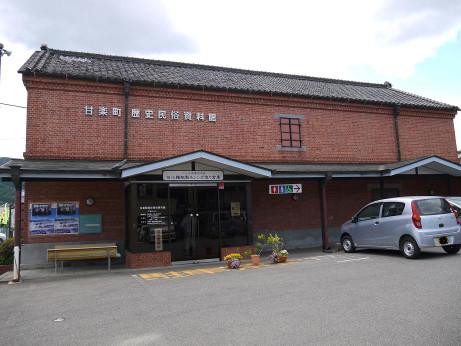 20120619_shiryoukan1