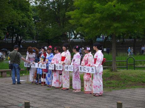 20120621_yukata