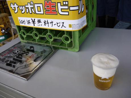 20120622_beer2
