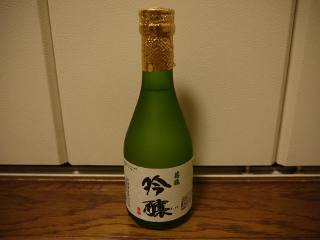 20120622_ginjyou