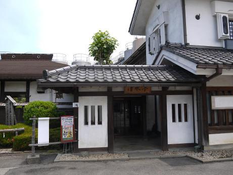 20120622_shimizutei