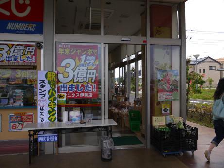 20120624_bussankan