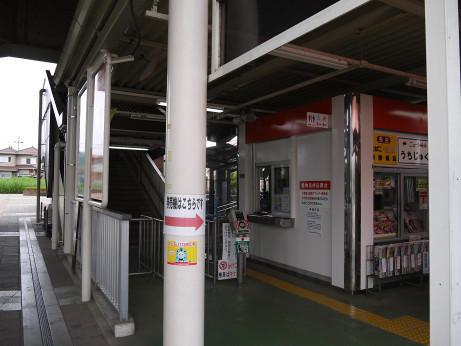 20120624_kaisatsuguchi