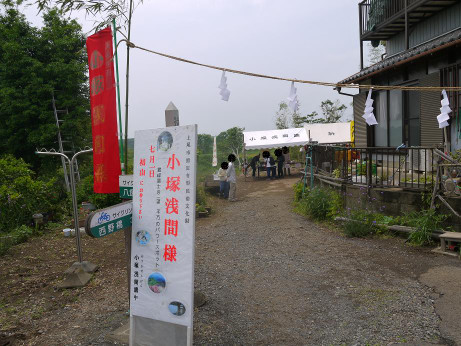 20120629_ozuka1
