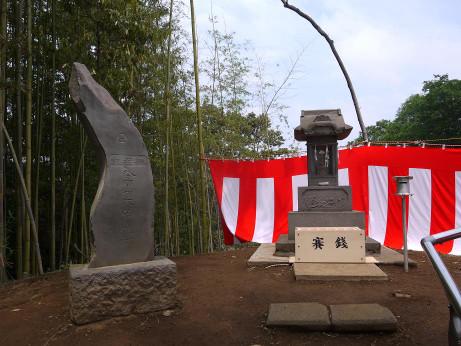 20120629_ozuka4