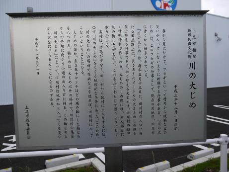20120630_info