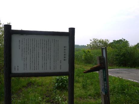 20120702_watashiba