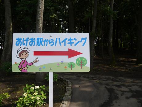 20120703_houkou_annai
