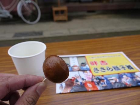 20120703_manjyu