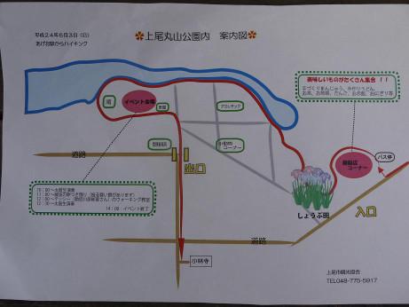20120703_maruyama_annaizu