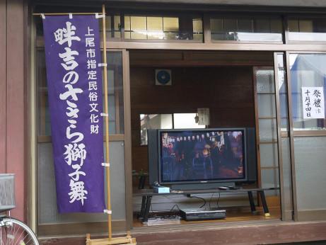 20120703_sasara_shishimai