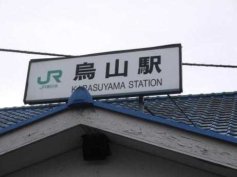 20120704_eki_kanban