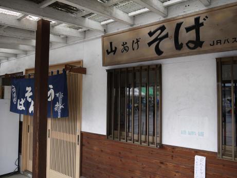 20120704_tachigui_soba