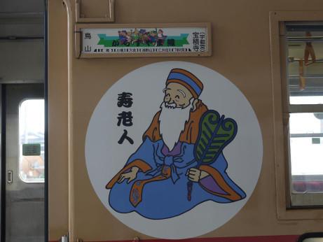 20120704_yukisaki