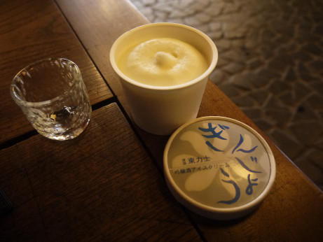 20120705_ice_cream