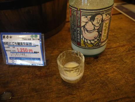 20120705_sake2