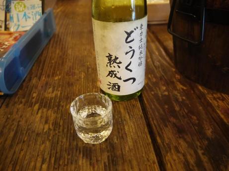 20120705_sake3