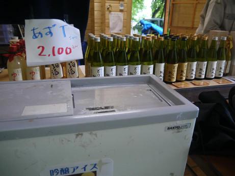 20120706_hanbai