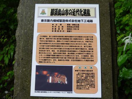 20120706_setsumei