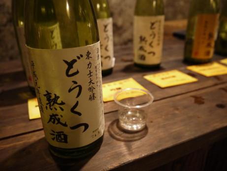 20120706_shiin4