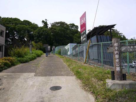 20120711_negiuchi_rekishi_park01