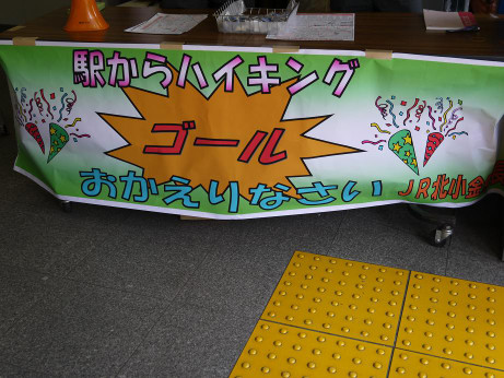 20120715_goal