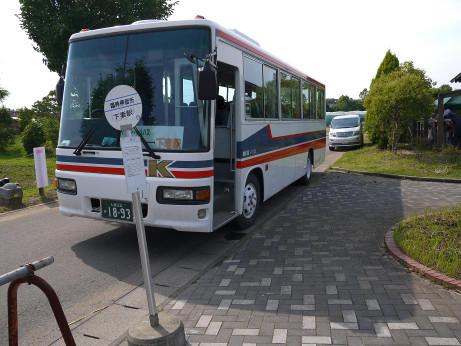 20120722_bus