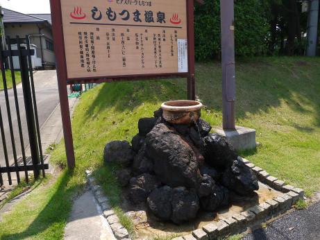 20120722_onsen