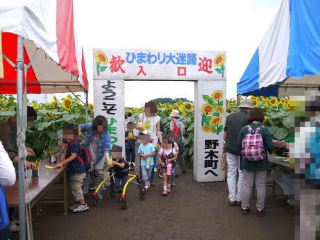 20120723_meiro_enter