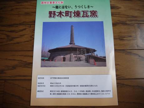 20120724_panfu